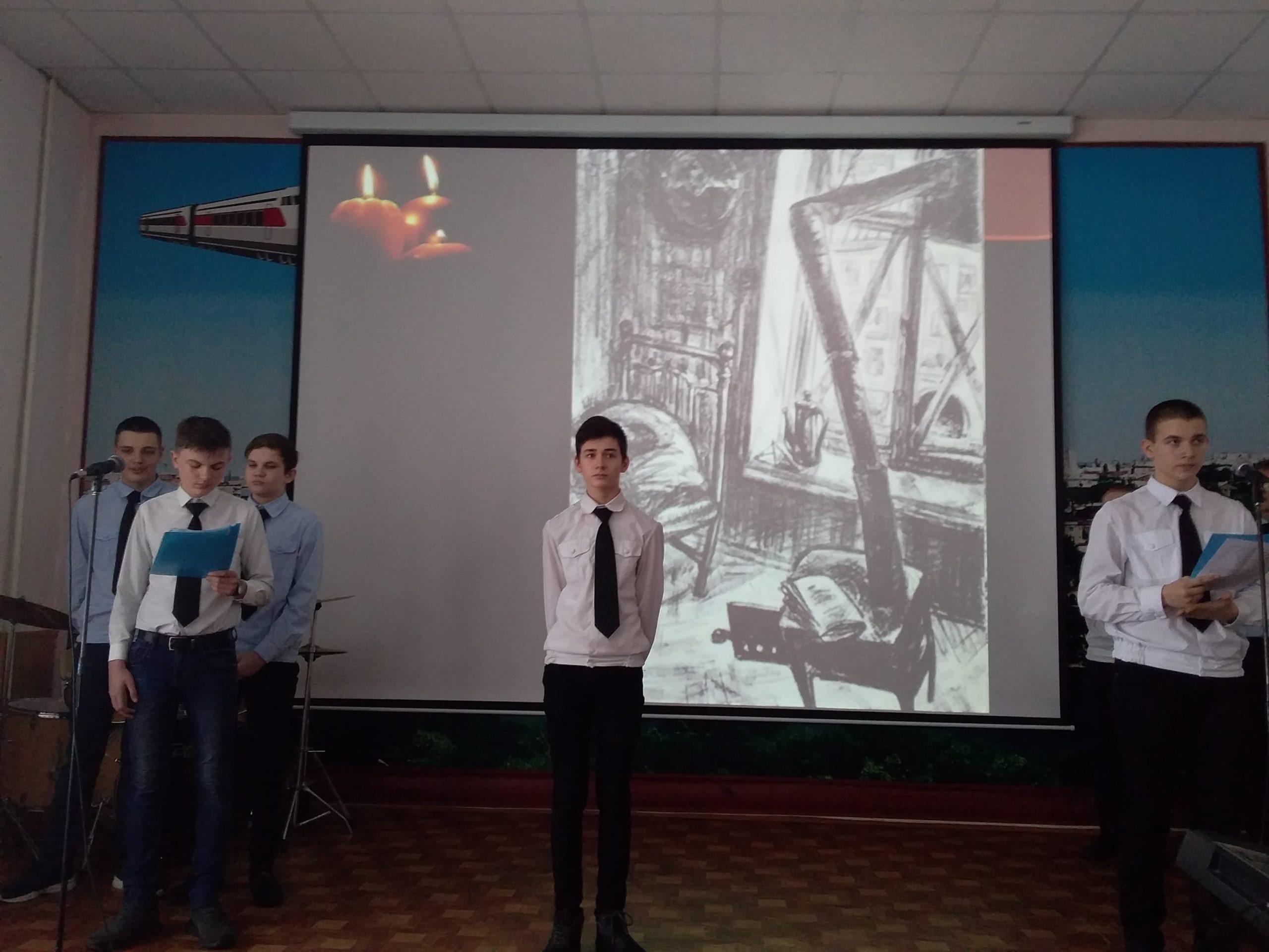 Освобождению Ленинграда от фашистских захватчиков посвящается…