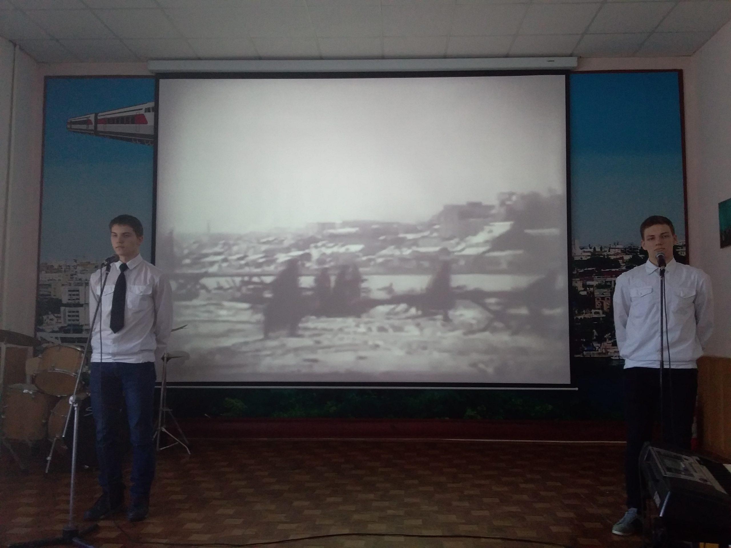 14 февраля — День освобождения Ростова-на-Дону