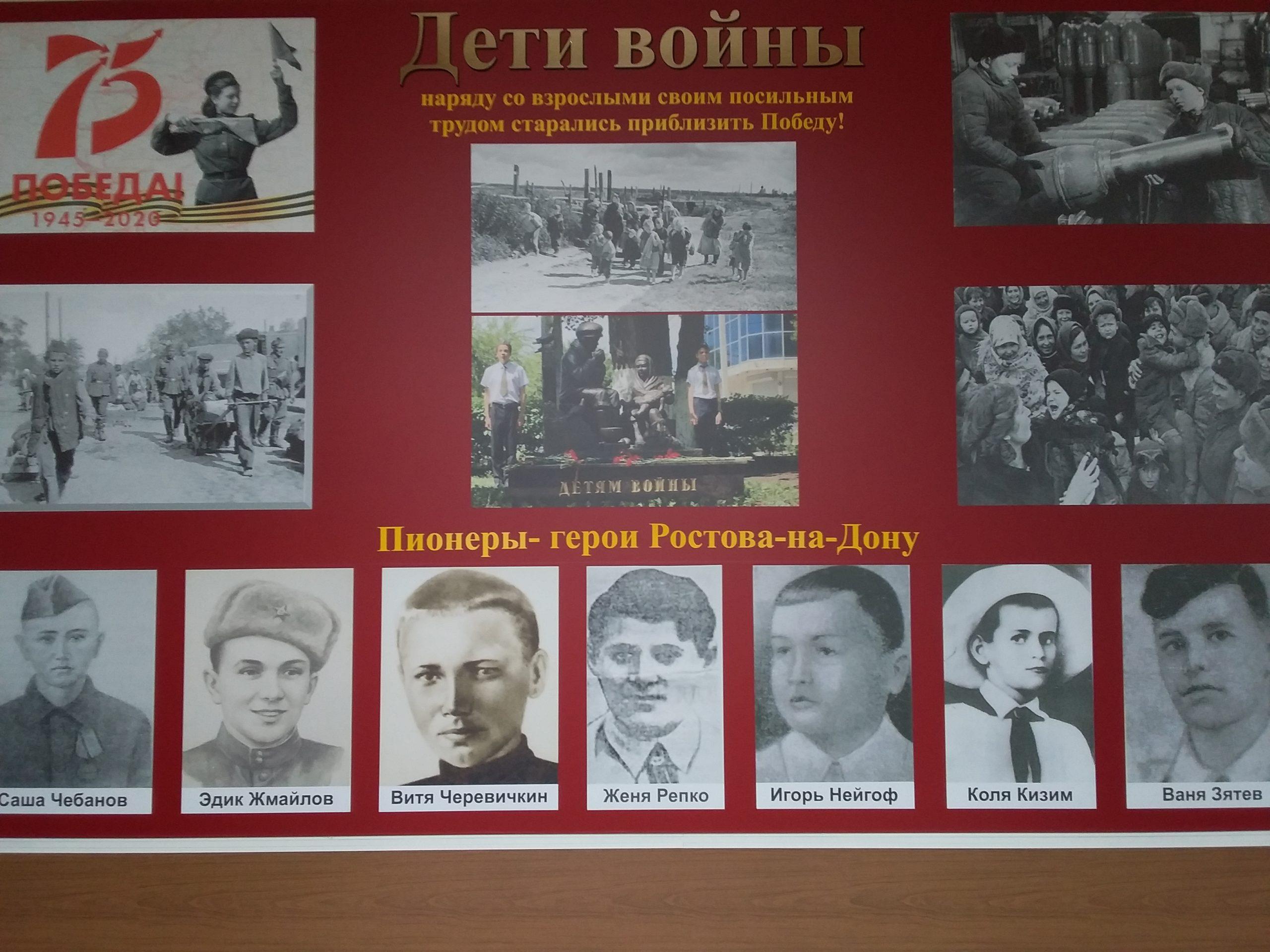 75-летию Победы в Великой Отечественной войны 1941-1945 годов посвящается…