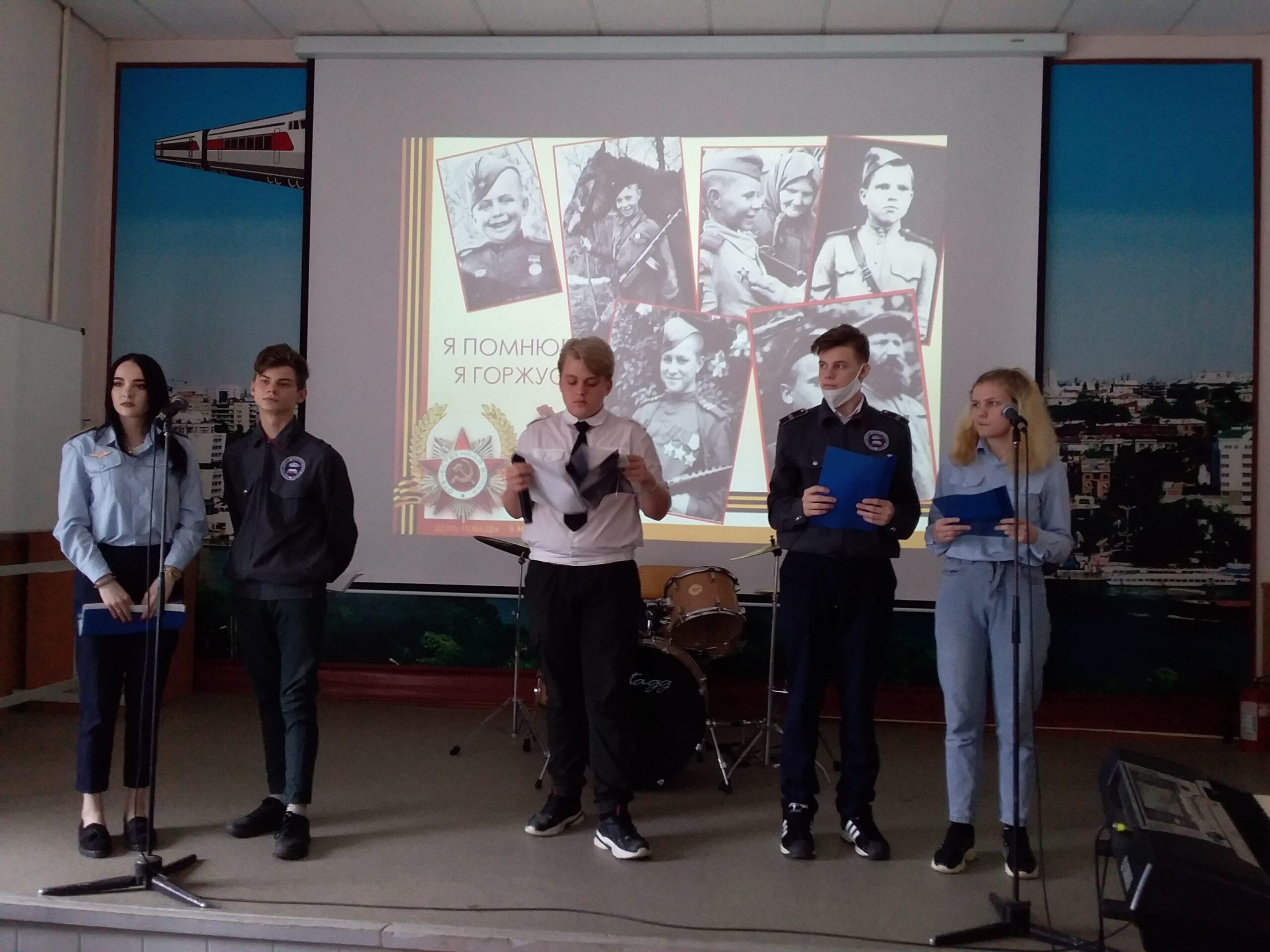 Дети – герои  Великой Отечественной войны 1941-1945 годов