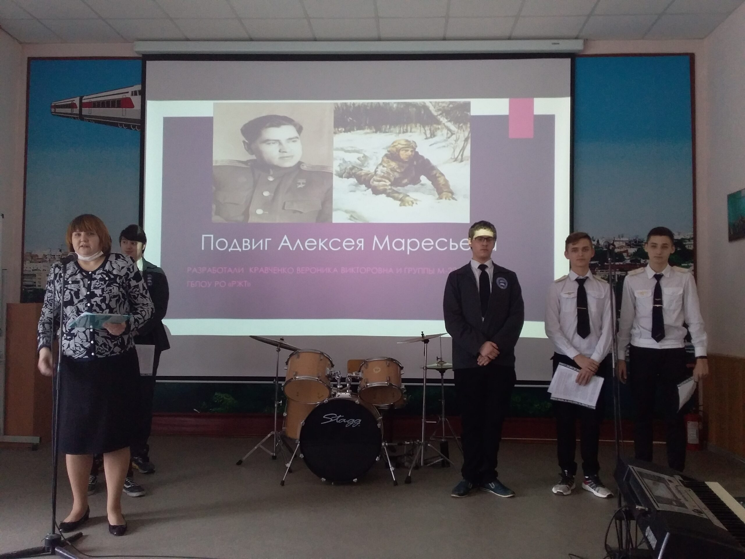 Подвиг Алексея Маресьева