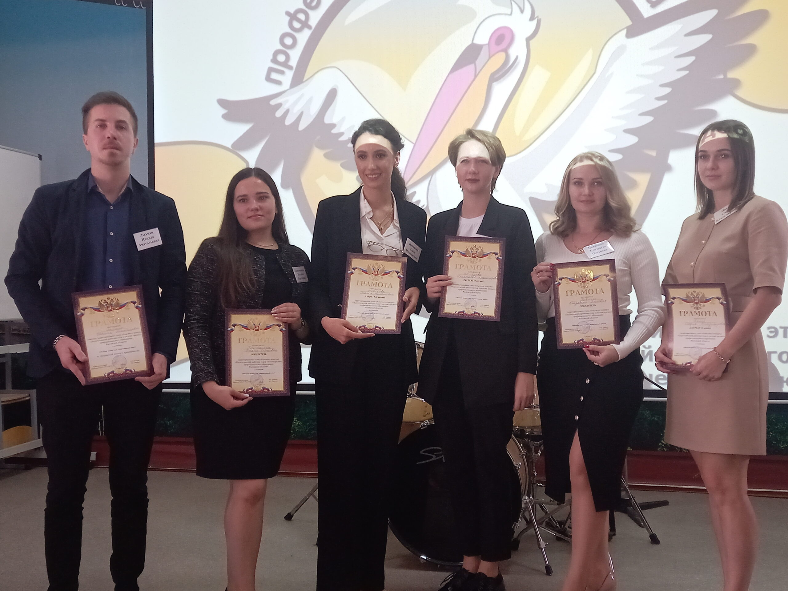 Конкурс в номинации «Молодой педагог года-педагогический дебют»