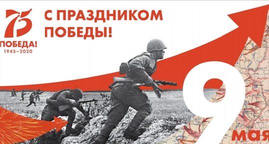 Проект «Для нас герои – родные наши лица!», посвященный 75-летию Победы в Великой Отечественной войне 1941-1945 годов