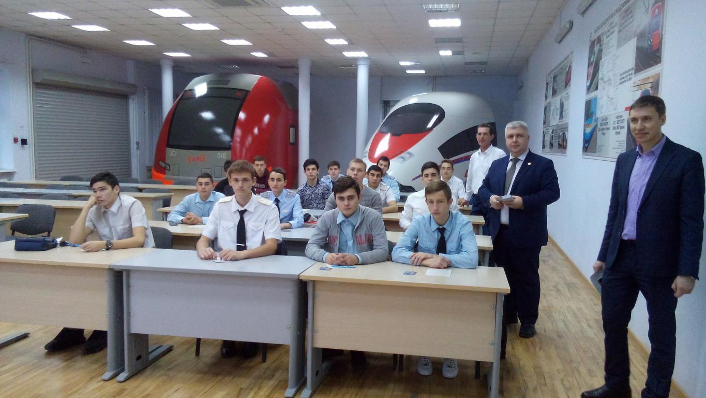 Будущие железнодорожники посетили РГУПС