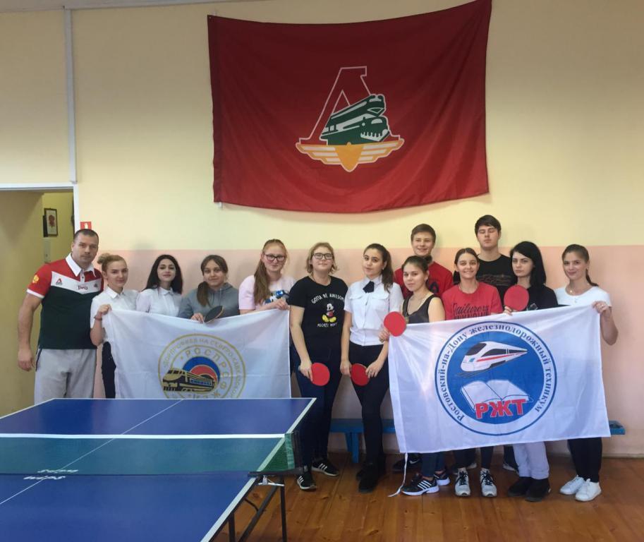 Соревнования по настольному теннису 2019