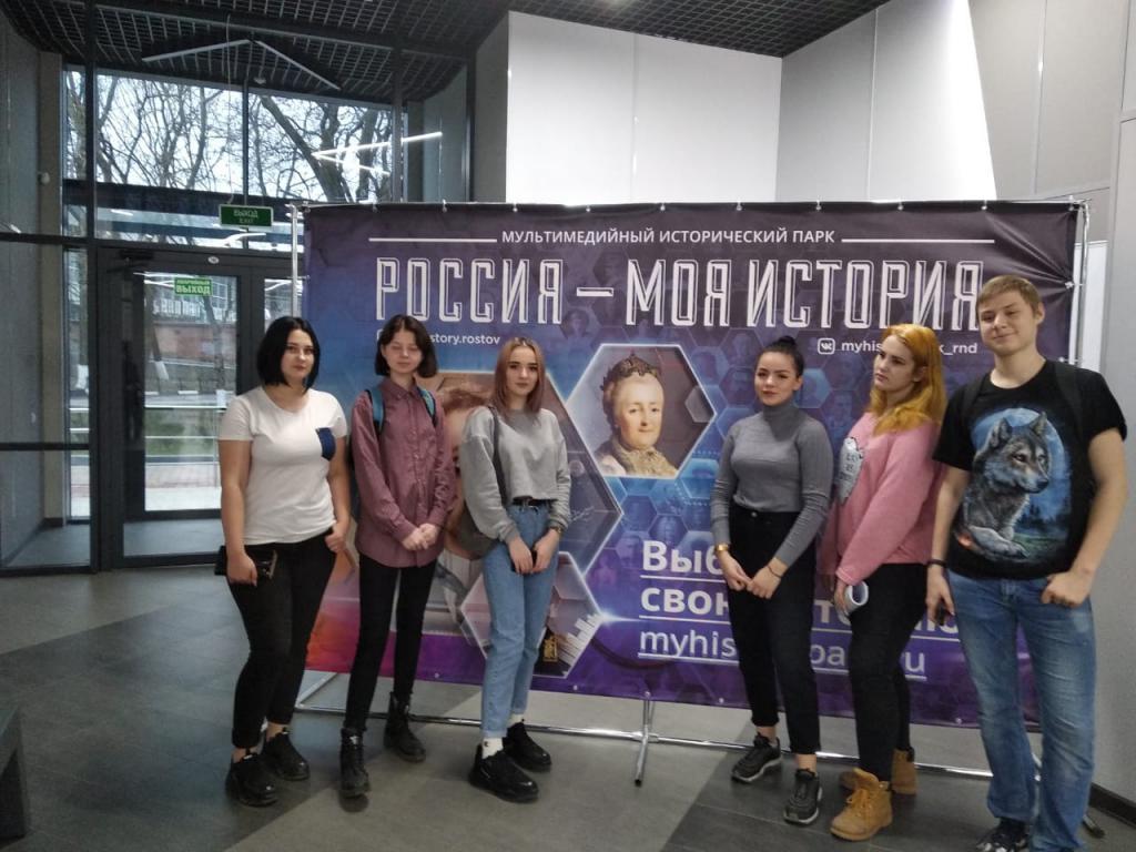 Россия – моя история
