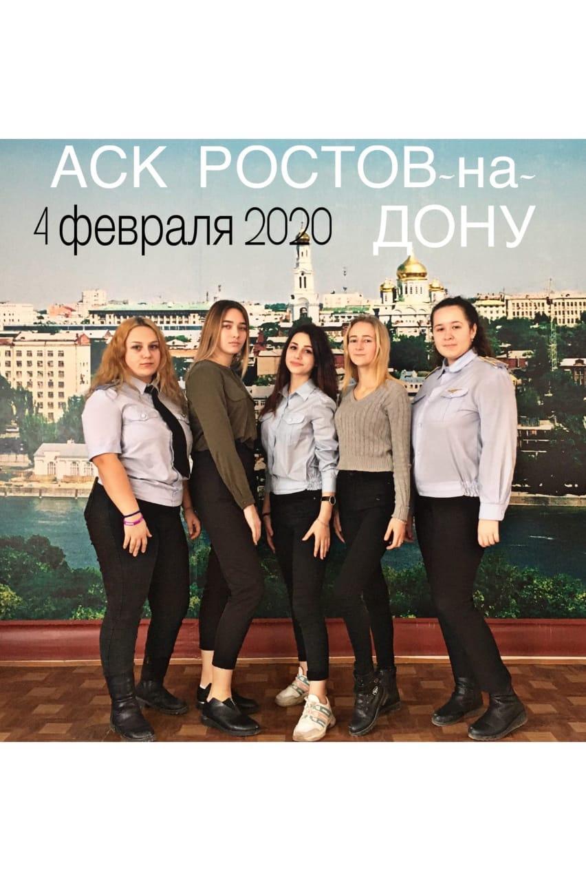 Наши добровольцы на заседании   Российского движения колледжей