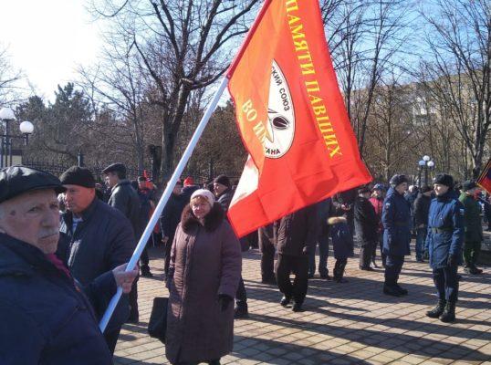 День памяти воинов-интернационалистов, отдавших свой долг за пределами Отечества.