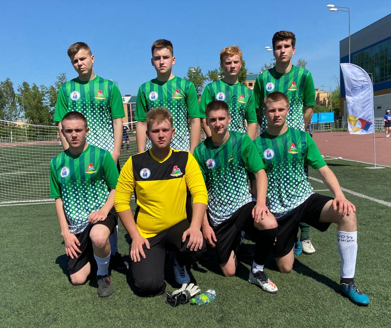 Всероссийский фестиваль студенческого спорта «АССК.Фест»