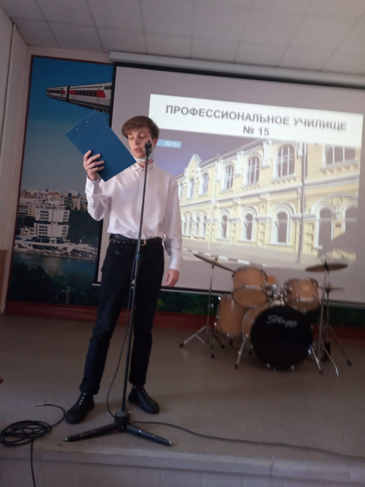 Конкурс чтецов «Я горд за тех, кто из Профтех!»