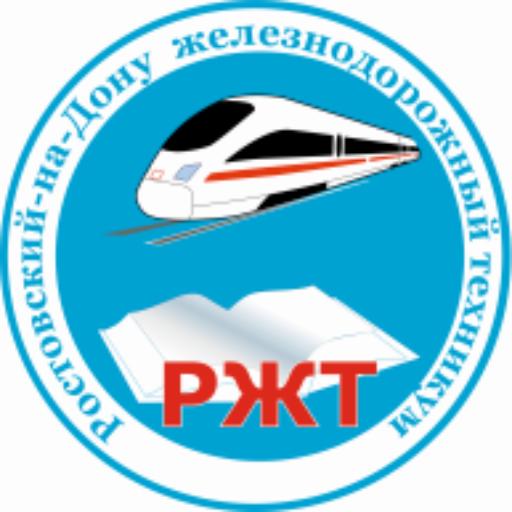 Первенство Ростовского региона СКЖД по волейболу